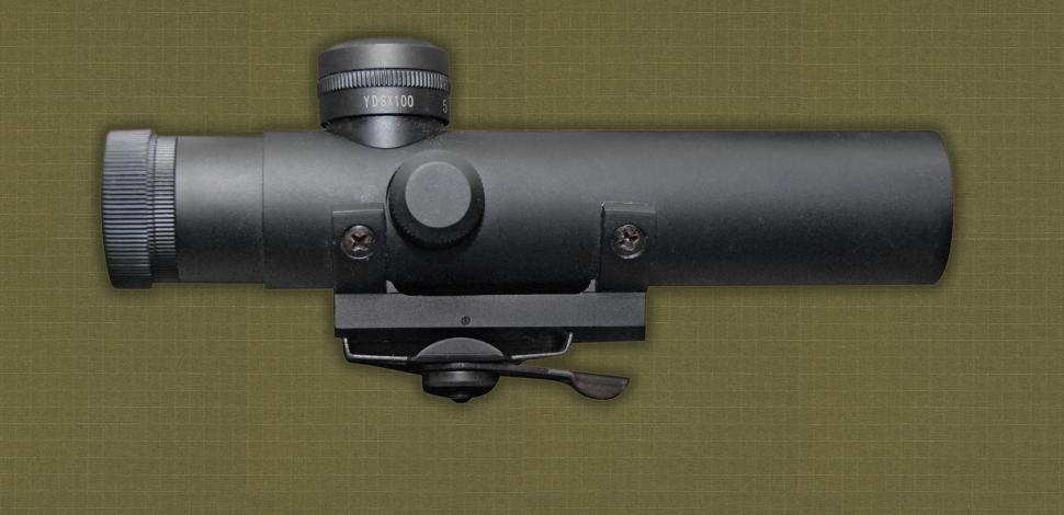 Stargate MP5 Scope